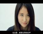 第十届大广节影视类铜奖——个体与世界