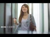 全品+红豆带字幕30S